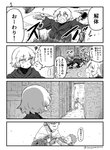2boys 2girls :d :o alley asaya_minoru bandaged_arm bandages bangs basket blush child cloak closed_eyes closed_mouth comic commentary_request cu_chulainn_alter_(fate/grand_order) dagger day dress eyebrows_visible_through_hair facial_scar fate/apocrypha fate/grand_order fate_(series) fingerless_gloves fringe_trim fur_trim gloves greyscale hair_between_eyes holding holding_dagger holding_weapon jack_the_ripper_(fate/apocrypha) lancer long_sleeves monochrome multiple_boys multiple_girls notice_lines open_mouth outdoors scar scar_across_eye scar_on_cheek shawl single_glove smile speed_lines squiggle thought_bubble torn_cloak torn_clothes translated twitter_username weapon