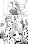 2girls bangs blush bracelet braid caster circe_(fate/grand_order) cloak comic commentary_request dress eyebrows_visible_through_hair fate/grand_order fate/stay_night fate_(series) feathered_wings greyscale hallway hands_on_hips head_wings highres indoors jewelry long_hair long_sleeves monochrome multiple_girls necklace open_mouth pointy_ears polka_dot polka_dot_background sajiwa_(namisippo) smile speech_bubble sweatdrop translated very_long_hair wings