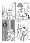 ! 1girl 2boys 4koma blush breasts comic commentary_request fate/grand_order fate_(series) femdom fujimaru_ritsuka_(male) glasses hair_over_one_eye highres james_moriarty_(fate/grand_order) large_breasts mash_kyrielight multiple_boys necktie speech_bubble spoken_exclamation_mark translated yandere yokai