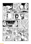 6+girls aircraft airplane atago_(kantai_collection) beret black_gloves breasts comic commentary fairy_(kantai_collection) fubuki_(kantai_collection) furutaka_(kantai_collection) gloves greyscale hat heterochromia kantai_collection kinugasa_(kantai_collection) large_breasts long_hair machinery mizumoto_tadashi mogami_(kantai_collection) monochrome multiple_girls neckerchief non-human_admiral_(kantai_collection) pantyhose school_uniform serafuku short_hair smokestack spread_legs takao_(kantai_collection) torn_clothes translation_request