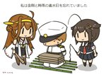 1boy 2girls admiral_(kantai_collection) ahoge artist_name bamboo baseball_bat black_hair black_serafuku black_skirt boots bound braid brown_hair chibi commentary_request curse_(023) dated detached_sleeves double_bun full_body hair_flaps hair_over_shoulder hairband hat headgear ishidaki kantai_collection kongou_(kantai_collection) long_hair military military_uniform multiple_girls nail nail_bat naval_uniform neckerchief nontraditional_miko peaked_cap pleated_skirt red_neckwear remodel_(kantai_collection) ribbon-trimmed_sleeves ribbon_trim school_uniform serafuku shigure_(kantai_collection) simple_background single_braid skirt solid_oval_eyes sweat sweating_profusely thigh_boots thighhighs tied_up translated uniform whip white_background |_|