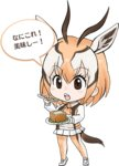 1girl :o animal_ears animal_print artist_request ascot blonde_hair blush brown_eyes brown_hair chibi collared_shirt dish dot_nose extra_ears eyebrows_visible_through_hair eyelashes food full_body gazelle_ears gazelle_horns gazelle_tail holding holding_food holding_spoon kemono_friends loafers long_sleeves looking_down lowres multicolored_hair open_mouth orange_ascot orange_hair pantyhose pleated_skirt print_legwear promotional_art puffy_sleeves shirt shoes short_hair skirt solo speech_bubble spoon standing tail teeth thomson's_gazelle_(kemono_friends) translated transparent_background upper_teeth vest white_footwear white_shirt white_shoes white_skirt