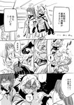 ! ... 3girls breasts cape cleavage collision comic covering_mouth glasses hattori_masahiko height_difference holding_hands houshou_(kantai_collection) kantai_collection long_hair monochrome multiple_girls musashi_(kantai_collection) pleated_skirt ponytail rimless_glasses sarashi skirt spoken_exclamation_mark sweat translation_request twintails walking yamato_(kantai_collection)