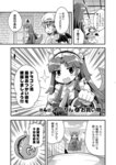2girls apron ascot bag bat_wings coin_purse colonel_aki comic cosplay dragon_horns dragon_tail elbow_gloves gloves greyscale hat hong_meiling horns kobayashi-san_chi_no_maidragon long_hair long_sleeves maid maid_apron maid_headdress mob_cap monochrome multiple_girls open_mouth remilia_scarlet road shopping_bag short short_hair short_sleeves sky sparkle street sweatdrop tail tooru_(maidragon) tooru_(maidragon)_(cosplay) touhou translated wall wings