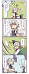+++ 1boy 1girl 4koma >_< apron ascot closed_eyes comic fuukadia_(narcolepsy) ghost grey_eyes izayoi_sakuya katana knife konpaku_youki maid maid_headdress one_eye_closed scar shirt short_sleeves silver_hair skirt skirt_set sword touhou translated waist_apron weapon wrist_cuffs