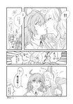 !! 3girls ? ahoge blush carmilla_(fate/grand_order) closed_eyes comic facing_another fate/grand_order fate_(series) flying_sweatdrops fujimaru_ritsuka_(female) glasses greyscale hair_between_eyes hair_ornament hair_scrunchie heart kiss looking_at_another mash_kyrielight monochrome multiple_girls open_mouth scrunchie short_hair side_ponytail smile translation_request yuri zassounabe