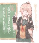 1girl az_toride bespectacled black_gloves black_jacket chalkboard cowboy_shot glasses gloves grey_sailor_collar grey_skirt hair_flaps jacket kantai_collection long_hair neck_ribbon one_eye_closed partly_fingerless_gloves pink_hair pleated_skirt ponytail red_ribbon remodel_(kantai_collection) ribbon sailor_collar school_uniform serafuku short_sleeves skirt solo translation_request very_long_hair yellow_eyes yura_(kantai_collection)