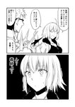 1boy 1girl 2koma ahoge alternate_costume black_background breasts cape cleavage comic commentary_request contemporary fate/grand_order fate_(series) fur-trimmed_jacket fur_collar fur_trim glasses greyscale ha_akabouzu highres jacket jeanne_d'arc_(alter)_(fate) jeanne_d'arc_(fate)_(all) monochrome shoulder_blades sigurd_(fate/grand_order) spiked_hair sweat translation_request