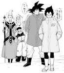 1girl 3boys :o absurdres arm_behind_back arm_up black_footwear black_hair boots bulma clenched_hand clothes_writing coat dragon_ball dragon_ball_super dragon_ball_super_broly dress egyptian_clothes expressionless eyebrows_visible_through_hair eyelashes flower frown full_body grey_dress greyscale hands_in_pockets height_difference highres holding holding_staff huge_filesize light_smile long_sleeves looking_back miiko_(drops7) monochrome multiple_boys open_mouth outstretched_arm serious simple_background smile son_gokuu spacesuit speech_bubble spiked_hair staff standing translation_request v-shaped_eyebrows vegeta whis white_background white_footwear white_hair winter_clothes winter_coat