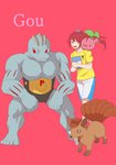 1girl character_name cherubi crossover free! full_body long_hair machoke matsuoka_gou open_mouth pokemon pokemon_(creature) ponytail red_eyes red_hair ronisuke smile vulpix