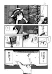 1girl animal_ears cat_ears cat_tail chen chinese_clothes comic earrings fingernails greyscale hat jewelry long_fingernails mob_cap monochrome multiple_tails nihimaru page_number sharp_fingernails short_hair tail thought_bubble touhou translated two_tails