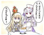 2girls >:o ahoge azur_lane beret blonde_hair bowl crown cygnet_(azur_lane) fish_and_chips flying_sweatdrops food gloves hair_ornament hairband hairclip hat highres ishiyumi long_hair multiple_girls necktie plate purple_eyes queen_elizabeth_(azur_lane) rectangular_mouth red_eyes spoon translated white_gloves white_hair yellow_hairband