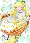 1girl :o belt belt_buckle black_belt blonde_hair breasts buckle collared_dress comitia commentary_request confetti dress food food_themed_hair_ornament fruit green_hairband hair_ornament hairband head_tilt highres ice_cream_cone in_food karamomo lemon lemon_hair_ornament lemon_slice long_hair long_sleeves looking_at_viewer minigirl open_mouth original sitting small_breasts solo spoon very_long_hair white_dress yellow_eyes