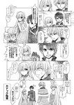 2boys 3girls alternate_costume anastasia_(fate/grand_order) blush closed_eyes comic command_spell fate/grand_order fate_(series) fujimaru_ritsuka_(male) gloves hair_over_one_eye hairband kadoc_zemlupus kiryuu_makoto long_hair looking_at_viewer mash_kyrielight meme_attire multiple_boys multiple_girls open_mouth tagme translation_request very_long_hair virgin_killer_sweater