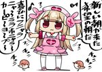 1girl :3 >_< animal apron armband bangs bird blush bunny_hair_ornament chibi closed_mouth collared_shirt eighth_note eyebrows_visible_through_hair full_body hair_ornament hat heart kanikama light_brown_hair long_hair looking_at_viewer musical_note natori_sana nurse_cap outstretched_arms pink_apron pink_footwear pink_headwear pleated_skirt red_eyes sana_channel shadow shirt shoes short_sleeves simple_background skirt solo spread_arms standing thighhighs translation_request two_side_up very_long_hair virtual_youtuber white_background white_legwear white_shirt white_skirt
