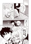 ... 1boy 1girl ahoge blush cherry_print chestnut_mouth closed_eyes comic commentary_request door envelope fate/grand_order fate_(series) floor food_print fujimaru_ritsuka_(male) hair_between_eyes hand_on_another's_head jacket jeanne_d'arc_(alter)_(fate) jeanne_d'arc_(fate)_(all) kouji_(campus_life) long_sleeves monochrome nose_blush on_bed open_clothes open_jacket open_mouth pajamas school_uniform sepia short_hair sitting smile sparkle_background spoken_ellipsis standing sweatdrop translated wide-eyed