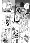 2girls bat_wings blush braid chin_rest comic crossed_legs fang greyscale hairband hat izayoi_sakuya monochrome multiple_girls remilia_scarlet shaded_face shino_(ponjiyuusu) short_hair sitting tears teasing throne touhou translated trembling twin_braids wings