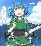 1girl 5240mosu :o >:o blue_eyes blue_hair cloud cloudy_sky drill_hair fleeing frilled_kimono frills head_fins highres japanese_clothes kimono mermaid monster_girl obi open_mouth sash short_hair sky solo tears touhou wakasagihime waves