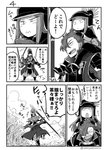 +++ 1boy 1girl afterimage asaya_minoru bangs boots cape carrying chacha_(fate/grand_order) closed_eyes closed_mouth cloud cloudy_sky comic day dress eyebrows_visible_through_hair fate/grand_order fate_(series) gloves greyscale hair_over_one_eye hat holding holding_spear holding_weapon koha-ace monochrome mori_nagayoshi_(fate) open_mouth outdoors pantyhose parted_bangs polearm sharp_teeth shoulder_carry sky sleeveless sleeveless_dress spear teeth translation_request tree twitter_username wavy_mouth weapon