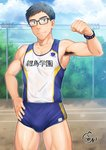1boy arm_up armpit_hair armpits artist_name body_hair bulge commentary_request flexing glasses konpenpen male_focus muscle original outdoors pose shorts smile solo sportswear sweat tank_top toned toned_male watch wristwatch