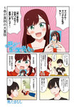 2girls 4koma akarui_kioku_soushitsu artist_name black_hair blush brown_hair comic cup hachimaki headband highres long_hair mug multiple_girls oku_tamamushi photo_(object) plant potted_plant satou_mari short_hair suzuki_arisa sweat translated