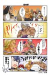 4koma alfonse_(fire_emblem) anna_(fire_emblem) armor blonde_hair cape check_translation chewing_gum comic crosscounter dark_skin dark_skinned_male duel feathers fighting fire_emblem fire_emblem:_rekka_no_ken fire_emblem_heroes gloves hawkeye_(fire_emblem) highres in_the_face jewelry juria0801 long_hair male_focus mask multiple_boys muscle mysterious_man_(fire_emblem) necklace official_art open_mouth ponytail punching red_eyes red_hair short_hair simple_background smile speech_bubble tattoo translation_request white_hair