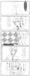 5koma charlotte_(madoka_magica) comic doujinshi genderswap highres kurono_yuu mahou_shoujo_madoka_magica monochrome partially_translated personification scarf sitting sketch tomoe_mami translation_request