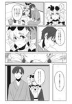 1boy 1girl brooch coat comic dress drill_hair earrings eyewear_on_head greyscale highres japanese_clothes jewelry kimono long_sleeves medium_hair monochrome scan short_hair short_twintails sunglasses touhou toujou_(toujou_ramen) translated twin_drills twintails two_side_up yorigami_jo'on