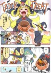 1girl :d bat black_dress blonde_hair blush blush_stickers candy chocolate chocolate_bar closed_eyes cobra_(animal) comic doitsuken dress ears_through_headwear fangs flying_sweatdrops food fox_child_(doitsuken) fox_tail ghost halloween_costume hat light_bulb lollipop multiple_tails musical_note open_mouth original short_hair smile snake sweatdrop tail thick_eyebrows translation_request trick_or_treat two_tails wasp witch_hat yellow_eyes