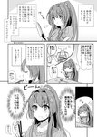 1boy 1girl cherry_blossoms chopsticks commentary_request flower greyscale hair_flower hair_ornament highres kantai_collection knife long_hair monochrome onion ponytail ribbed_sweater soramuko sweater t-head_admiral table translated upper_body yamato_(kantai_collection)