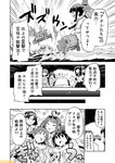 6+girls ahoge bangs blunt_bangs braid comic commentary fubuki_(kantai_collection) glasses greyscale haruna_(kantai_collection) hiei_(kantai_collection) hiryuu_(kantai_collection) kantai_collection kirishima_(kantai_collection) kitakami_(kantai_collection) kongou_(kantai_collection) long_hair mizumoto_tadashi monochrome multiple_girls non-human_admiral_(kantai_collection) nontraditional_miko pleated_skirt school_uniform serafuku short_hair sidelocks single_braid skirt souryuu_(kantai_collection) translation_request twintails wo-class_aircraft_carrier