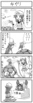 1girl 4koma blue_(pokemon) comic death failure funeral gameplay_mechanics gen_1_pokemon golem_(pokemon) greyscale hat iei monochrome oddish pokemoa pokemon pokemon_(creature) pokemon_(game) pokemon_frlg seiza sitting translated