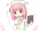comic hat heart magia_record:_mahou_shoujo_madoka_magica_gaiden mahou_shoujo_madoka_magica nurse nurse_cap pink_hair reverse_(bluefencer) tamaki_iroha thermometer translation_request uniform