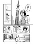 1girl :3 animal_ears cat_ears cat_tail chanta_(ayatakaoisii) chen doujinshi eating greyscale hat highres mob_cap monochrome motion_lines multiple_tails nekomata outdoors page_number sanpaku tail tokyo_tower touhou translation_request two_tails vest walking