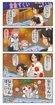 4koma 6+girls akashi_(kantai_collection) alternate_costume apron chibi comic commentary fish goldfish goldfish_scooping highres japanese_clothes kantai_collection kimono multiple_girls nagara_(kantai_collection) natori_(kantai_collection) puchimasu! tan tanline translated yukata yuureidoushi_(yuurei6214)