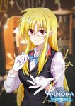 1girl absurdres bespectacled blonde_hair blue_neckwear bow bowtie changpan_hutao chinese_commentary commentary_request copyright_name dress_shirt fate_testarossa glasses gloves highres logo long_hair lyrical_nanoha mahou_shoujo_lyrical_nanoha_the_movie_3rd:_reflection outstretched_hand red_eyes shirt smile solo upper_body vest white_gloves white_shirt