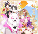 1boy 2018 2girls :3 :p absurdres ahoge animal_ears arm_up bell black_hair black_kimono black_legwear brown_hair byulzzimon cat_ears cat_tail dog dog_ears dog_tail elin_(tera) floral_print flower hair_flower hair_ornament happy_new_year heterochromia highres japanese_clothes jingle_bell kimono mouth_hold multiple_girls new_year obi official_art open_mouth pink_kimono ponytail popori sash scarf short_hair tail tera_online thighhighs tongue tongue_out wallpaper year_of_the_dog yellow_eyes yellow_kimono zettai_ryouiki