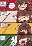 1girl 4koma absurdres ahegao blush braid braiding_hair brown_hair comic dsr-50_(girls_frontline) fang food girls_frontline hair_ornament hairclip hairdressing hat heart heart-shaped_pupils highres korean_text long_hair obm0124 orange_eyes pocky pocky_day saliva sexually_suggestive smile smirk spitting sweat symbol-shaped_pupils tongue tongue_out translation_request trembling twin_braids twintails