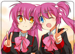 2girls ;d blue_eyes bow futaki_kanata hair_bobbles hair_ornament hairclip jacket juujiro_eru little_busters! long_hair looking_at_another looking_at_viewer multiple_girls one_eye_closed open_mouth pink_hair saigusa_haruka school_uniform side_ponytail smile v yellow_eyes