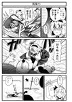 !? ... /\/\/\ 1boy 1girl afterimage anger_vein angry comic directional_arrow emphasis_lines eyebrows_visible_through_hair furrowed_eyebrows girl_on_top greyscale hairband highres katana konpaku_youmu looking_at_another mask monochrome motion_lines shaded_face short_hair sin_sack skirt surprised sweatdrop sword tackle thighhighs touhou translation_request veins vest warugaki_(sk-ii) weapon