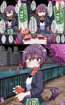 1girl akebono_(kantai_collection) alternate_costume architecture bell blue_skirt blush breasts building cherry_blossoms closed_eyes collarbone comic commentary constricted_pupils eyebrows_visible_through_hair flower frown furrowed_eyebrows hair_bell hair_between_eyes hair_flower hair_ornament hands_on_hips holding holding_paper jacket jingle_bell kaeruyama_yoshitaka kantai_collection long_hair looking_at_viewer night night_sky outdoors paper petals purple_hair railing river shirt side_ponytail skirt sky speech_bubble surprised ticket translated tree v-shaped_eyebrows