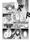 3girls akemi_homura cape comic gloves greyscale hair_ribbon hairband kaname_madoka long_hair magical_girl mahou_shoujo_madoka_magica miki_sayaka monochrome multiple_girls open_mouth pantyhose ribbon sanari_(quarter_iceshop) school_uniform short_hair skirt sword translated twintails weapon