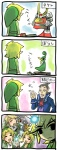 2boys 2girls 4koma artist_request black_eyes black_hair blonde_hair boat comic ezlo fairy imp linebeck link midna multiple_boys multiple_girls navi pointy_ears red_eyes smile tatl the_king_of_red_lions the_legend_of_zelda the_legend_of_zelda:_twilight_princess toon_link translated watercraft young_link