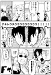 1girl 2boys achilles_(fate) angry bangs black_sclera blunt_bangs burning_eyes comic command_spell commentary_request emphasis_lines fangs fate/apocrypha fate/grand_order fate_(series) fleeing fujimaru_ritsuka_(male) greyscale monochrome multiple_boys penthesilea_(fate/grand_order) pororokka_(macareo) shaded_face sidelocks sports_bra sweat towel translation_request