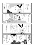 1girl 3boys 4koma anger_vein brushing_teeth comic crossover ginga_eiyuu_densetsu greyscale highres kantai_collection mizusawa_nodoka monochrome multiple_boys oskar_von_reuenthal parody salute shimakaze_(kantai_collection) translated wolfgang_mittermeyer