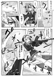 1girl animal_ears bad_id bad_pixiv_id comic constantia_harvey dakku_(ogitsune) doujinshi goggles greyscale gun monochrome neuroi panties skirt strike_witches_1940 striker_unit tail translated underwear uniform weapon world_witches_series