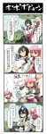 2girls 4koma :3 alternate_costume animal bandages bird black_hair blood blush bonobono bun_cover cameo comic cuffs double_bun flower fuukadia_(narcolepsy) happy hat ibaraki_kasen japanese_clothes kourindou_tengu_costume kyubey mahou_shoujo_madoka_magica multiple_girls nosebleed pink_eyes pink_hair red_eyes rose shackles shameimaru_aya sheep sitting smile tokin_hat touhou translated tree