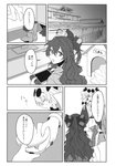 2girls bow brooch coat comic dress drill_hair earrings eyewear_on_head greyscale hair_bow handheld_game_console highres hood hoodie jewelry long_hair long_sleeves medium_hair messy_hair monochrome multiple_girls nintendo_switch scan short_twintails sunglasses touhou toujou_(toujou_ramen) translated twin_drills twintails two_side_up very_long_hair yorigami_jo'on yorigami_shion