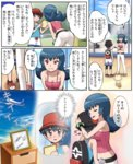 1boy 1girl blue_hair blush breasts cleavage closed_eyes comic gen_1_pokemon gym_leader hug leaning_forward meowth midriff natsume_(pokemon) navel pants pokemoa pokemon pokemon_(game) pokemon_hgss pokemon_usum red_eyes smile speech_bubble tank_top translation_request you_(pokemon)
