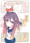 +++ 1boy 2girls admiral_(kantai_collection) beret blue_neckwear blue_skirt blush braid brown_hair closed_mouth comic commentary_request etorofu_(kantai_collection) gradient_hair hat head_out_of_frame heart highres jacket kantai_collection long_sleeves looking_at_viewer military_jacket multicolored_hair multiple_girls neckerchief orange_hair petting pleated_skirt puffy_short_sleeves puffy_sleeves purple_hair ridy_(ri_sui) school_uniform serafuku shirt short_sleeves side_ponytail sidelocks skirt smile translation_request tsushima_(kantai_collection) white_hat white_jacket white_shirt